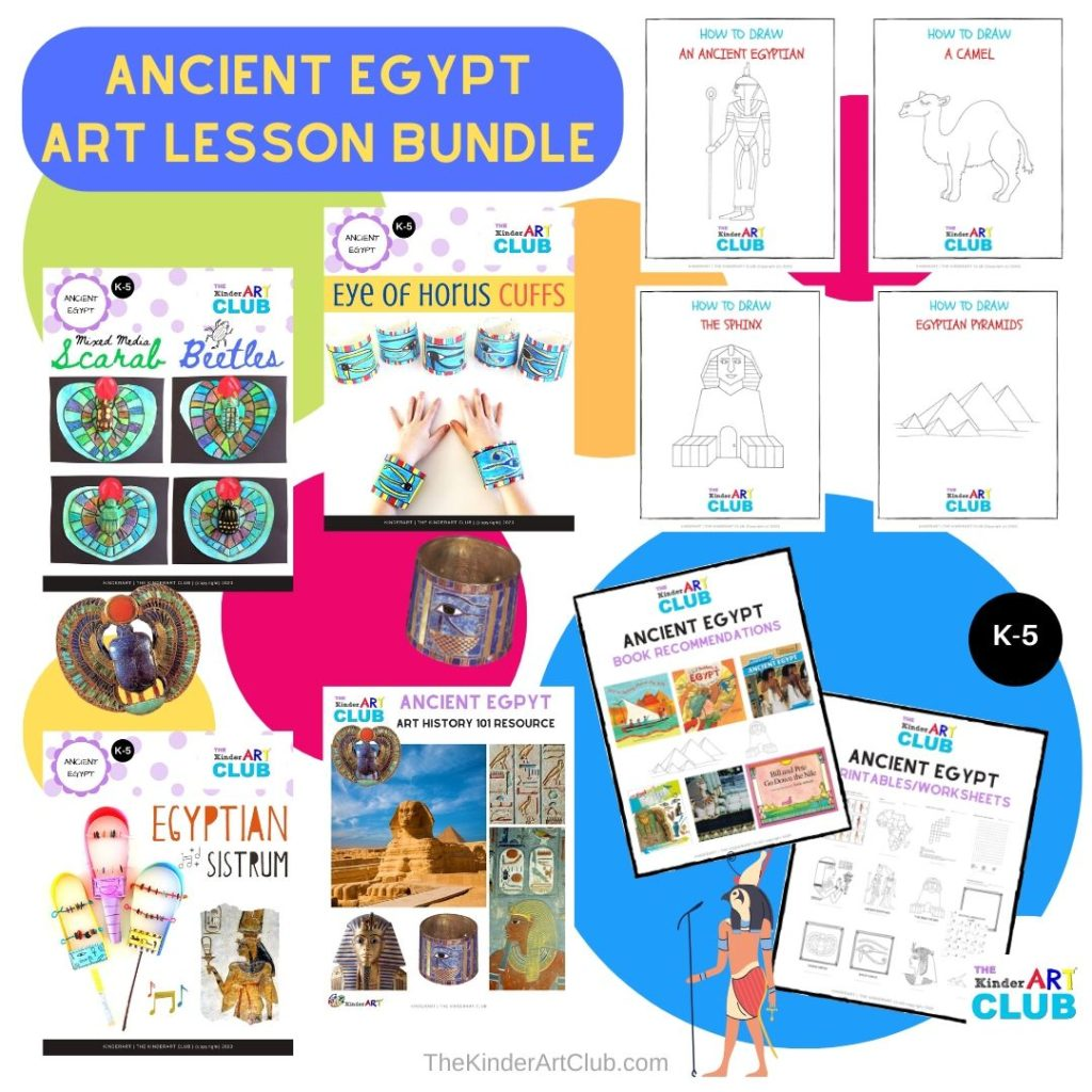 Ancient Egypt art lesson bundle for elementary school